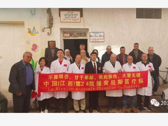 通讯:跨越万里的生命守护——记第24批援突尼斯中国医疗队