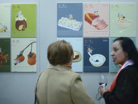 中国十二生肖文创展在马耳他开幕
