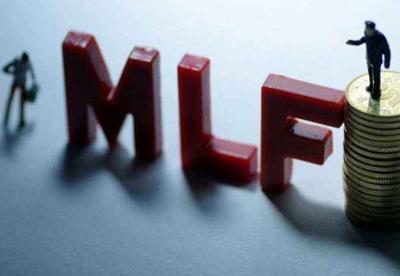 央行开展3000亿元MLF和1000亿元逆回购操作