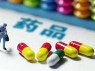 陕西省医保药品目录新增245种药品