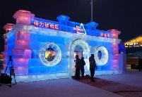 """在哈尔滨国际冰雪节见证""""格力温度"""""""