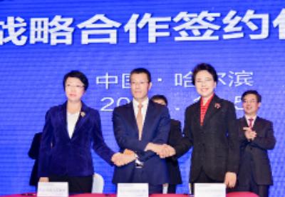 """张丽娜:新华社民族品牌工程助力""""黑龙江文旅""""发展再上新台阶"""