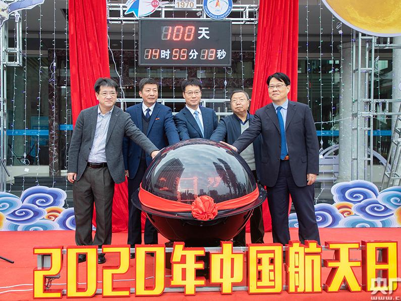 中国航天日倒计时100天启动仪式在福州举行