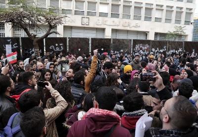 """黎巴嫩经济危机:避开""""失去的十年""""的十点行动计划"""