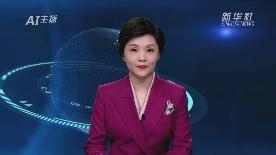 "AI合成主播|马来西亚""2020中国影视节""启动仪式在吉隆坡举行"