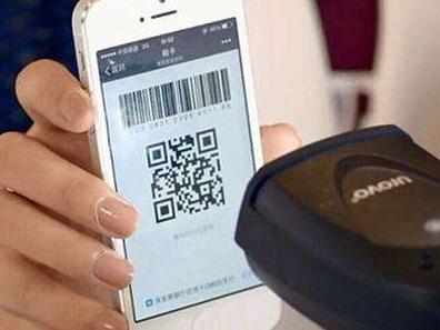 条码支付互联互通将会带来什么?