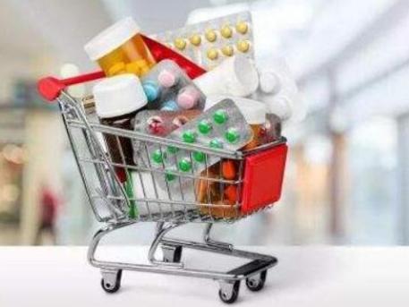 """降价药品""""在路上"""" 第二批国家组织药品集中采购产生拟中选结果"""