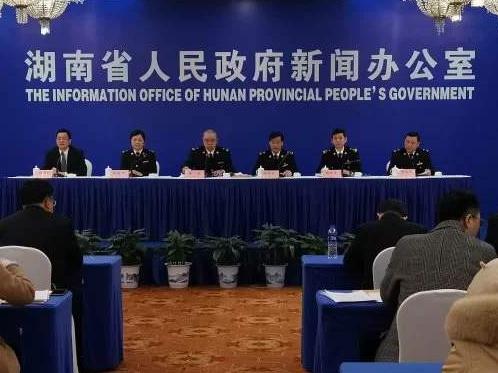湖南外贸规模首次突破4300亿元 增速全国第一