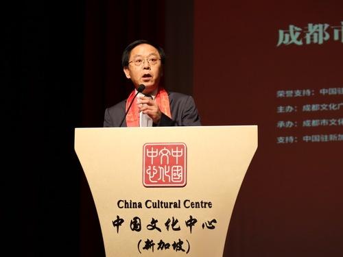 新加坡·成都文化旅游年系列活动正式启动