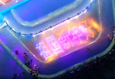 哈尔滨冰雪大世界:跨年狂欢不散场