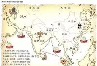 丝绸之路的历史故事有哪些?
