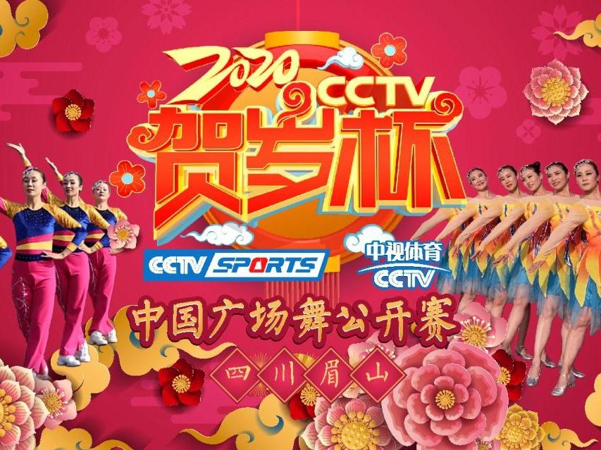 CCTV贺岁杯系列赛将上演