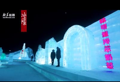 """伊利味可滋与你一起见证""""冰""""中潮美"""