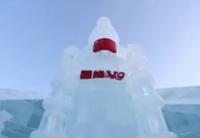 哈尔滨冰雪大世界新华社民族品牌工程主题园——今世缘单体冰景快剪短视频