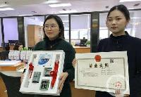 重庆:企业一日内即可领取营业执照