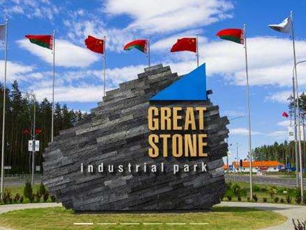 专访:中白工业园进入高质量发展阶段——访中白工业园开发公司首席执行官胡政