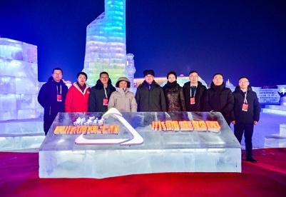 哈尔滨冰雪大世界新华社民族品牌工程主题园开园