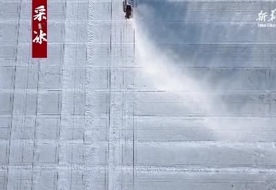 打造冰雪文旅特色品牌——冰雪大世界新华社民族品牌工程主题园延时摄影纪录片