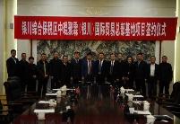 三家企业拟投30亿元建设银川国际贸易总部基地