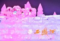 西凤酒主题冰雕亮相哈尔滨冰雪大世界新华社民族品牌工程主题园