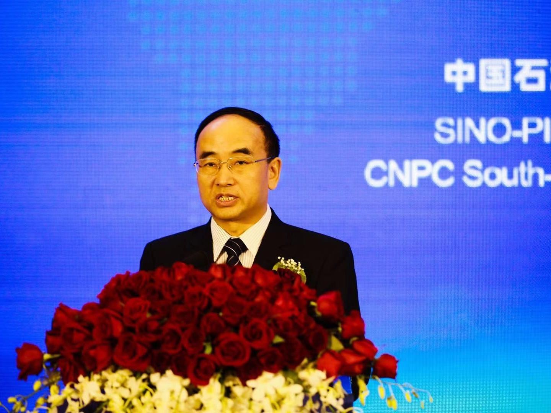 中缅油气管道项目在缅发布企业社会责任报告
