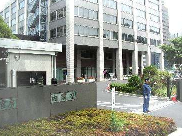 日本内阁府预测2020财年日本经济增长1.4%
