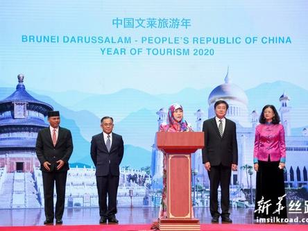 """2020""""中国文莱旅游年""""助力中文旅游合作"""
