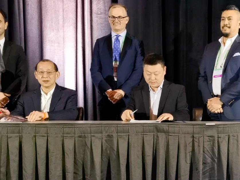 CSA云安全联盟宣布继续在北京网络安全大会举行全球峰会