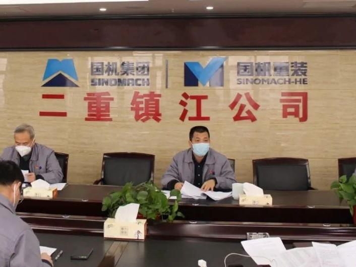 二重集团在疫情防控和复工复产切实履行央企责任