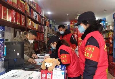 """安徽芜湖县:青年志愿者勇当防疫""""逆行者"""""""