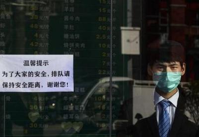 """新冠病毒的经济""""辐射""""后果"""