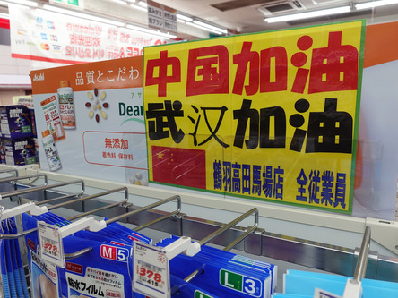 """日学者:新""""黄祸论""""必遭文明社会唾弃"""