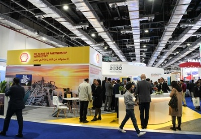 埃及致力于打造北非与地中海区域能源中心