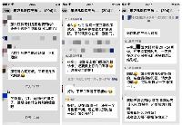 阜阳市颍州区:网络直播为准妈妈线上解惑