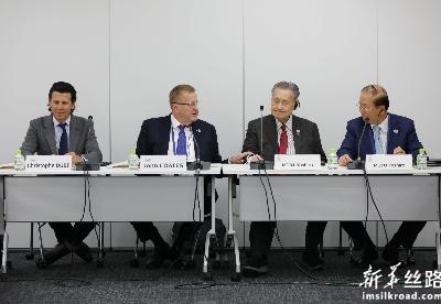 东京2020年奥运会第十一次项目审议会开幕