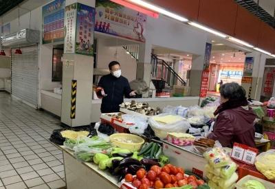 """安徽泗县:强化农贸市场疫情防控  确保""""菜篮子""""安全充足"""