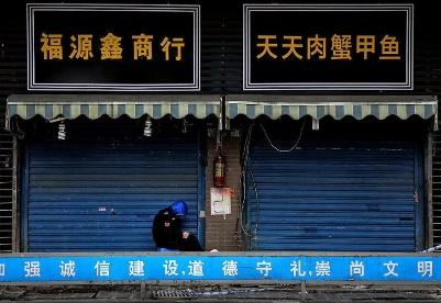随着中国抗击新冠病毒,企业正面临经济危机