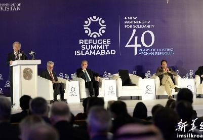 阿富汗难民问题国际会议在伊斯兰堡举行