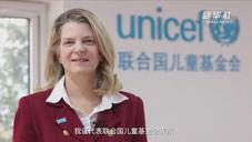 联合国儿童基金会驻华代表芮心月:给中国抗疫加油  给武汉加油