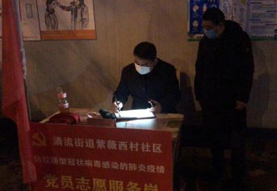 """滁州市琅琊区:""""合围模式""""破解开放式小区管理难题"""