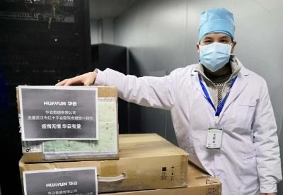 """中国声谷:产业链""""整队""""发起AI战""""疫"""""""