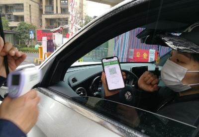 """支付宝健康码7天落地超100城  数字化防疫跑出""""中国速度"""""""