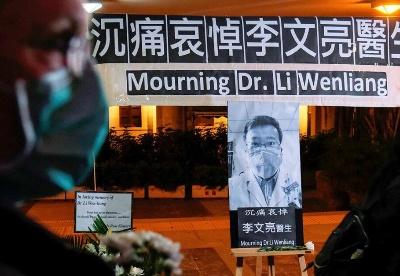 李文亮之死:中国的又一场危机