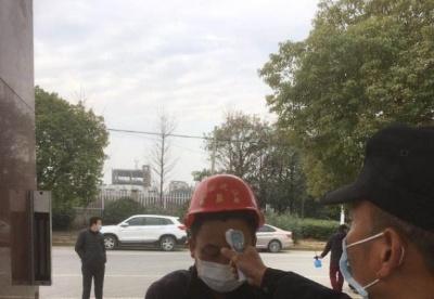 """安徽芜湖县:建筑工地防疫把好""""三道口"""""""