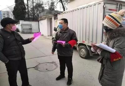 """阜阳颍东区:战""""疫""""中的暖心故事"""