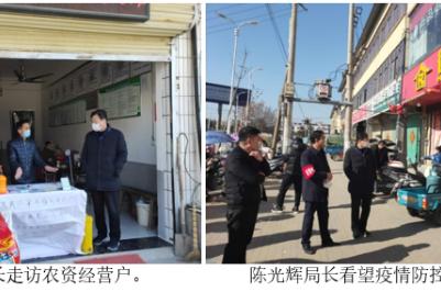 安徽阜阳颍东区:防疫不松   农事不误