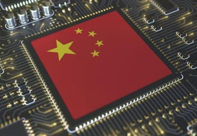 中国与技术标准化的新地缘政治