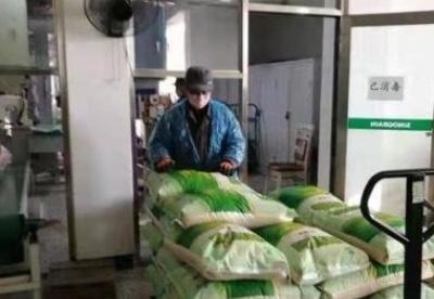 不涨价 保供应 中储粮黑龙江米业公司助力疫情防控狙击战