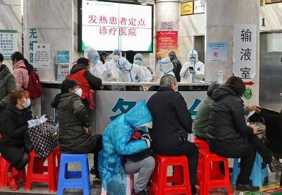 新冠病毒疫情凸显中国卫生保健体系的薄弱