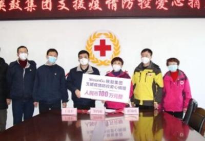 陕鼓集团勇担社会责任 爱心捐助战疫情